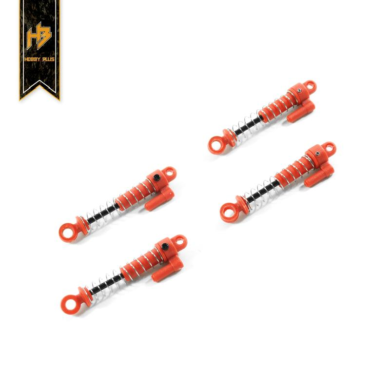 HBP #240012 Complete Shocks Set
